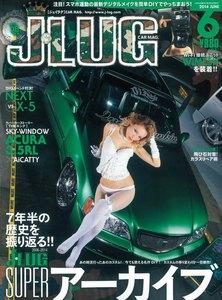 J-LUG 2014年6月号 電子書籍版