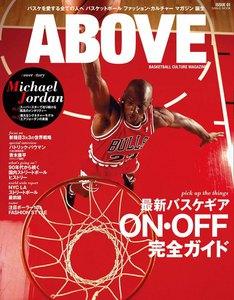 ABOVE Magazine Vol.1
