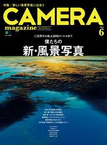 CAMERA magazine 2014.6