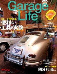 Garage Life 2014-7 SUMMER vol.60