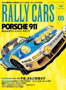 RALLY CARS Vol.05