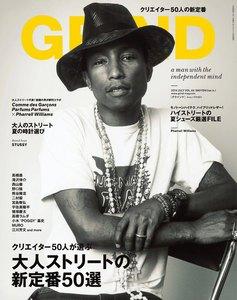 GRIND(グラインド) 44号