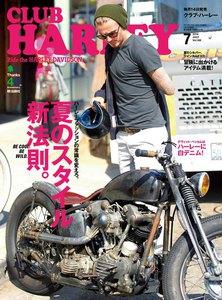 CLUB HARLEY 2014年7月号