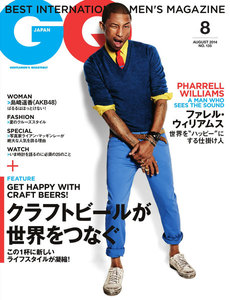 GQ JAPAN 2014年8月号