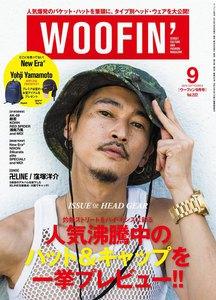 WOOFIN'  (ウーフィン) 2014年9月号