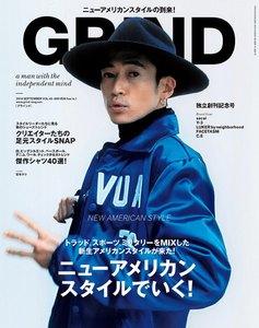 GRIND(グラインド) 45号