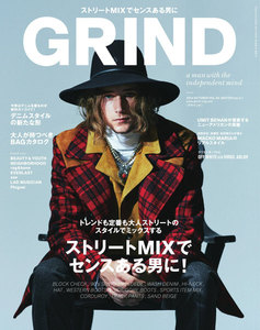 GRIND(グラインド) 46号