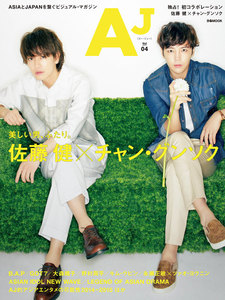 AJ [エー・ジェー] Vol.04 電子書籍版