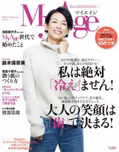 MyAge 2014 Autumn