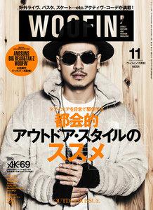 WOOFIN'  (ウーフィン) 2014年11月号