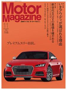 MotorMagazine 2014年11月号 電子書籍版