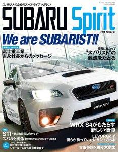 自動車誌MOOK SUBARU SPRIT
