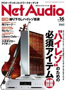Net Audio vol.16