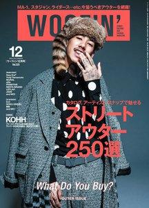 WOOFIN'  (ウーフィン) 2014年12月号