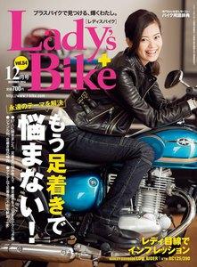 レディスバイク 2014年12月号