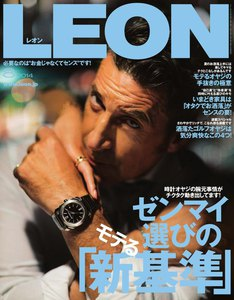 LEON(レオン)
