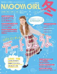 NAGOYA GIRL 冬 2014.12月号