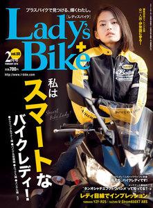 レディスバイク 2015年2月号