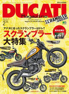 DUCATI Magazine 2015年2月号