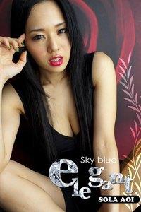 蒼井そらデジタル写真集「Sky blue ~elegant~」