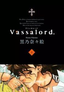 Vassalord. 3巻