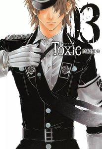 TOXIC 3巻