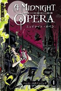 ミッドナイト・オペラ (1) 電子書籍版