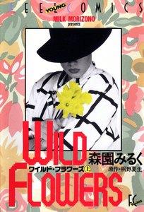 WILD FLOWERS (上)