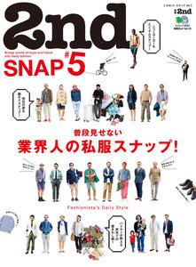 別冊2nd