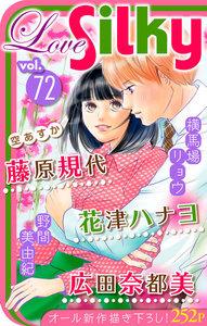 Love Silky Vol.72