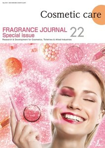 FRAGRANCE JOURNAL Special issue 22
