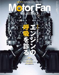 モーターファン・イラストレーテッド VOL102