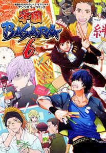 戦国BASARAシリーズ オフィシャルアンソロジーコミック 学園BASARA 6