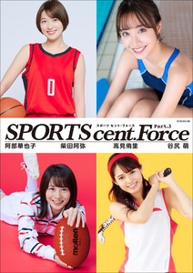 SPORTS cent. Force