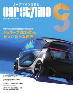 CAR STYLING Vol.20 電子書籍版