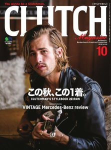 CLUTCH Magazine Vol.69