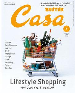 Casa BRUTUS (カーサ・ブルータス) 2016年 7月号