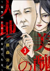 https://ebookjapan.yahoo.co.jp/books/412923/A001758786/