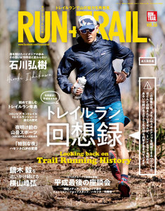 RUN + TRAIL Vol.36