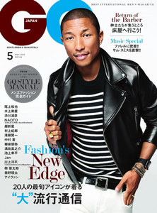 GQ JAPAN 2015年5月号