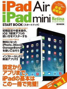 iPad Air/iPad mini Retinaディスプレイモデル スタートブック