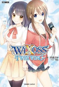 WIXOSS-TWIN WING-