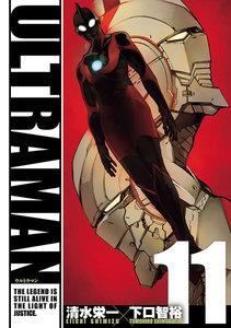 ULTRAMAN 11巻