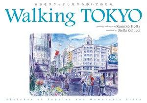 Walking TOKYO 東京をスケッチしながら歩いてみたら 電子書籍版