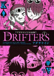 表紙『アダチケイジ大全集 The DRIFTERS』 - 漫画