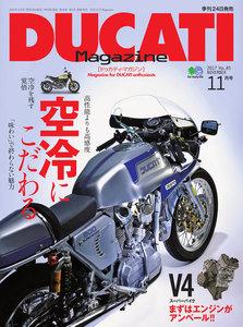 DUCATI Magazine 2017年11月号