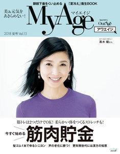 MyAge MyAge 2018 夏号