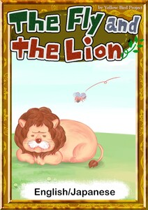 The Fly and the Lion 【English/Japanese versions】