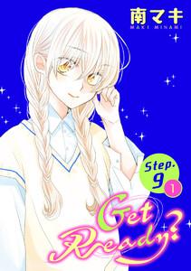 Get Ready?[1話売り] story09-1 電子書籍版