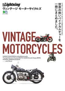 別冊Lightningシリーズ Vol.179 VINTAGE MOTORCYCLES